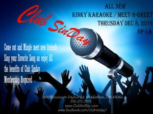 sinday-karaoke